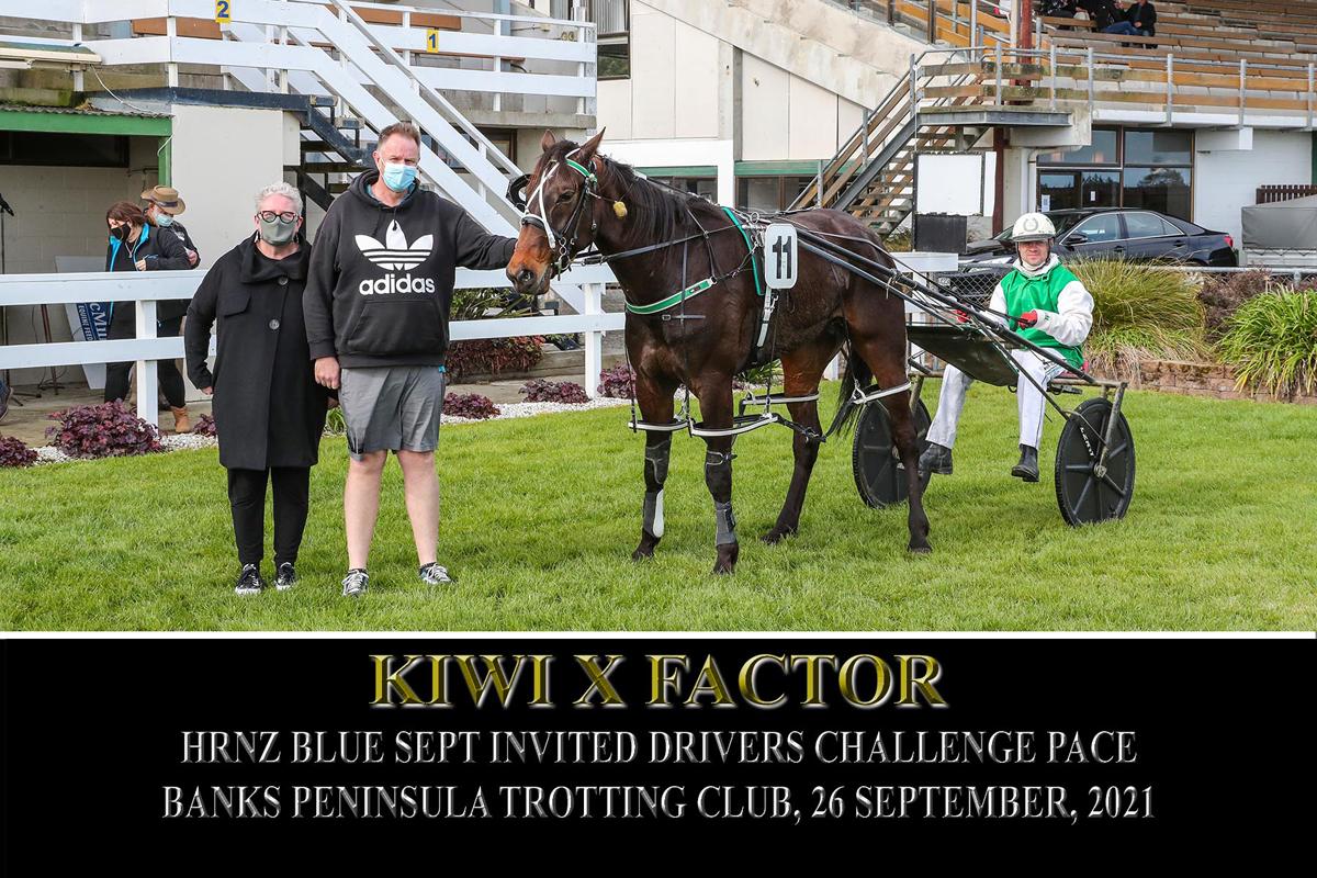 Kiwi X Factor